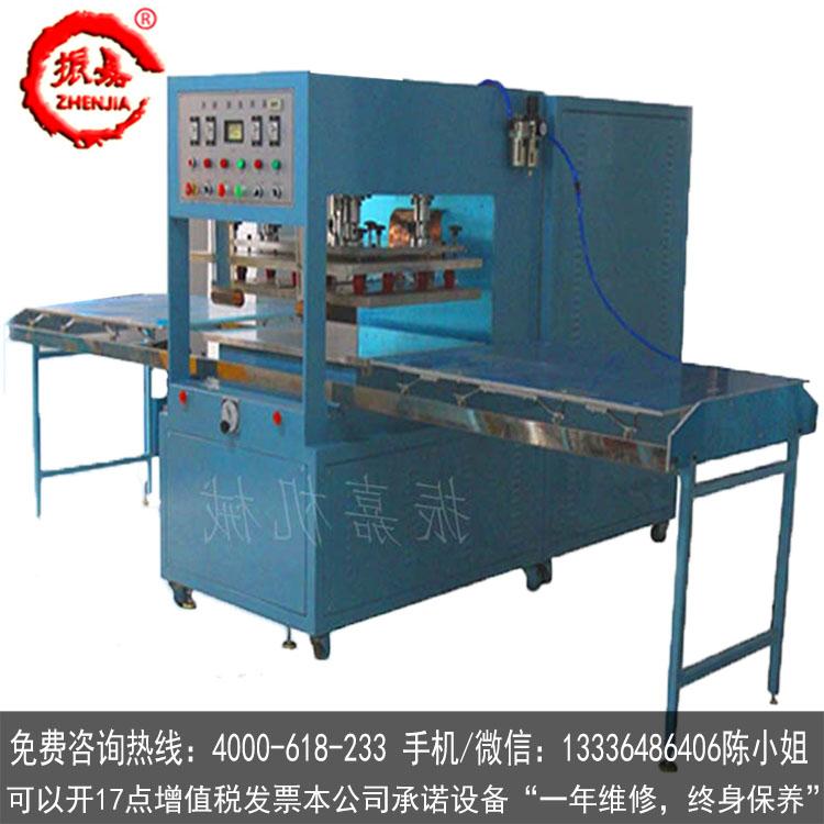 供应用于沈阳游泳圈熔接机机器