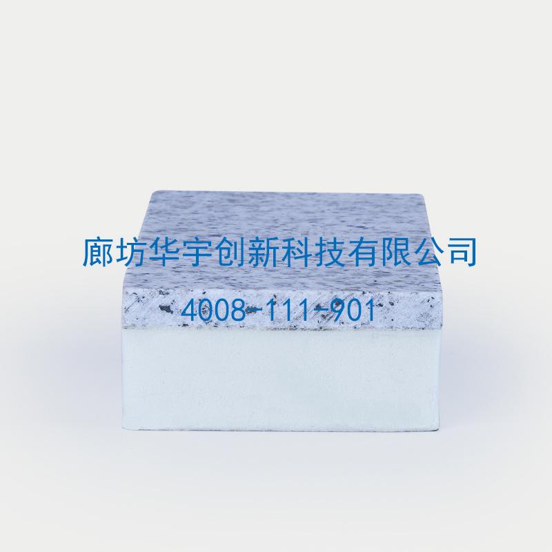 供应用于外墙的聚氨酯保温装饰一体化板外保温系统