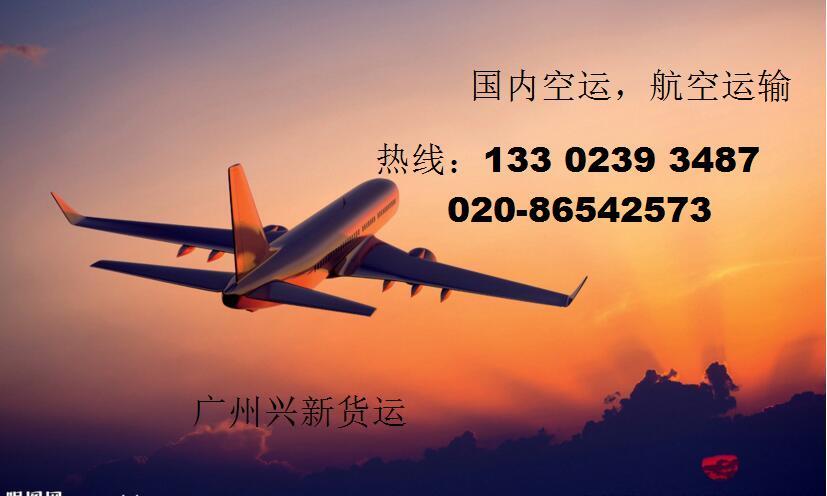 【广州花都番禺到舟山整车运输图片大全】广州花都到