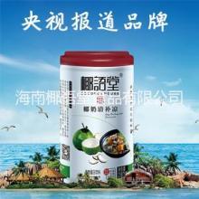 海南特产椰语堂椰奶清补凉饮品夏季休闲营养饮品24罐装批发