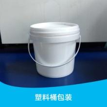 供应塑料桶包装圆形塑料桶透明塑料桶化工塑料桶方形塑料桶批发