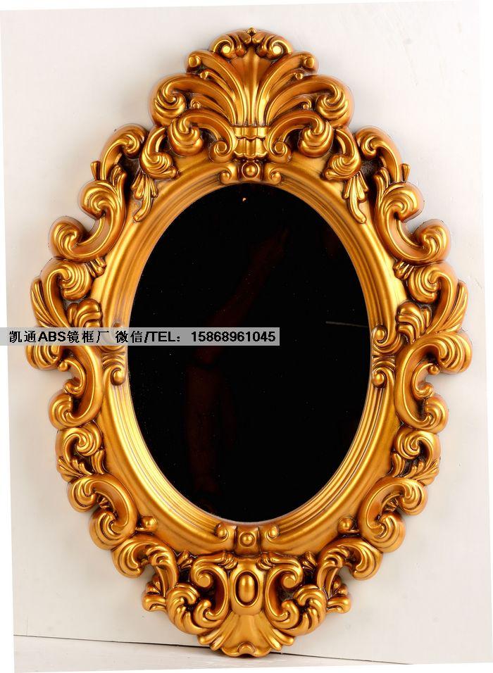 供应香槟银浴室镜 香槟银浴室镜 欧式镜子 凯通塑料镜框 酒店镜子
