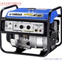 雅马哈EF2600FW发电机图片