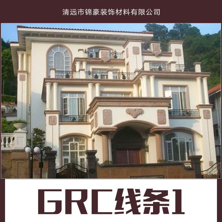 GRC线条图片/GRC线条样板图 (4)