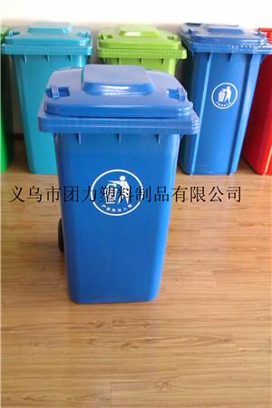 塑料垃圾桶图片 塑料垃圾桶样板图 塑料垃圾桶效果图