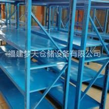 石狮商业专用设备仓储货架仓储货架大全服装专用货架批发