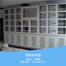 供应钢制电视墙 液晶拼接电视墙 电视墙液晶拼接大屏