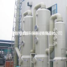 供应高浓度氨氮处理吹脱塔 高品质 氨氮吹脱塔 高浓度氨氮废水处理塔  氨氮降解塔批发
