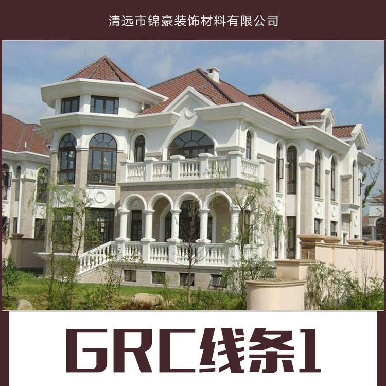GRC线条图片/GRC线条样板图 (2)