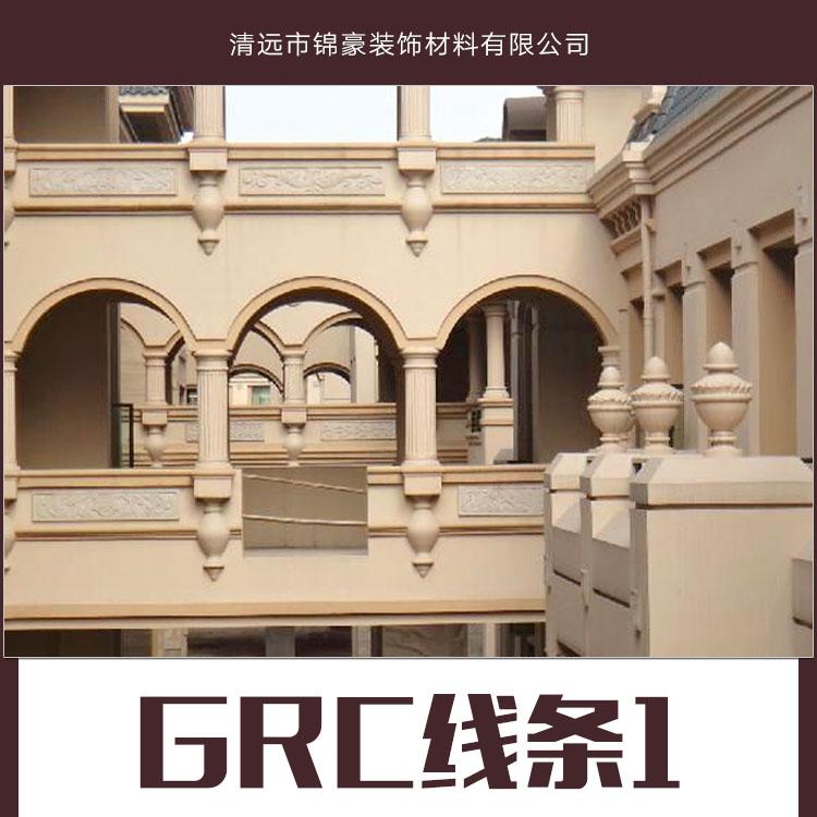 GRC线条图片/GRC线条样板图 (3)