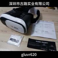 gluvr620