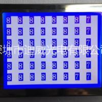 供应320240B液晶显示模块