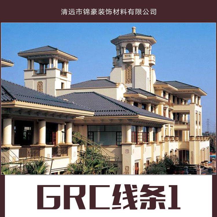 GRC线条图片/GRC线条样板图 (1)