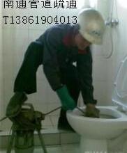 专业抽粪清洗下水道污水管道疏通批发