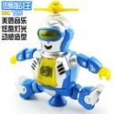 供应儿童电动跳舞机,深圳儿童电动音乐跳舞机批发价格,哪里有儿童电动音乐跳舞机