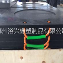 银川吊车支腿垫板生产厂家   高分子吊车支腿垫板询价  泵车支腿垫板  起重机支腿垫板