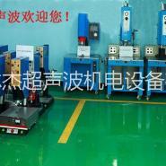 自动追频焊接机 自动追频超声波机 20K塑焊机 15K自动追频焊接机 28K超音波自动追频熔接机