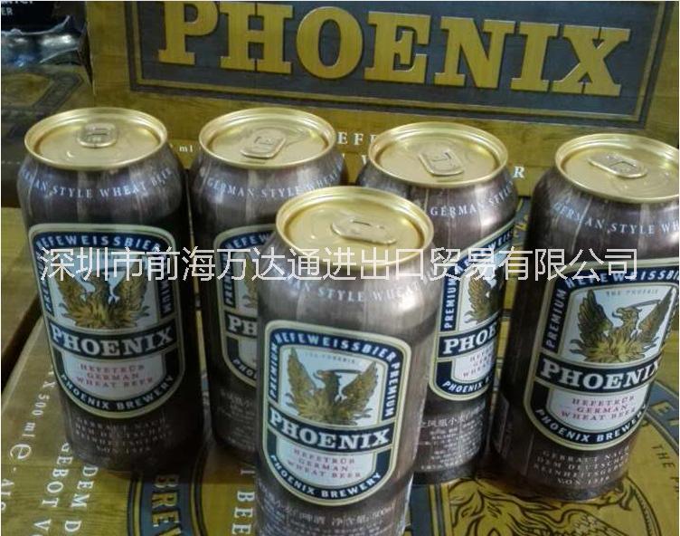 供应德国啤酒进口报关流程