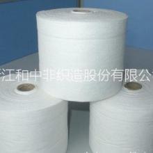 涤纶木浆无纺布