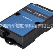 供应MA7108C模拟量采集器AD转换模块模拟量采集模块4-20mA转485模拟量输入模块批发