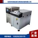 手持式激光焊接机图片