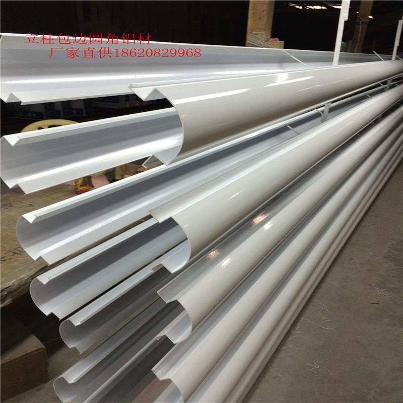 怀化中石化加油站柱子包角圆角铝 R60柱子包角圆角铝材报价/铝压条/卡簧
