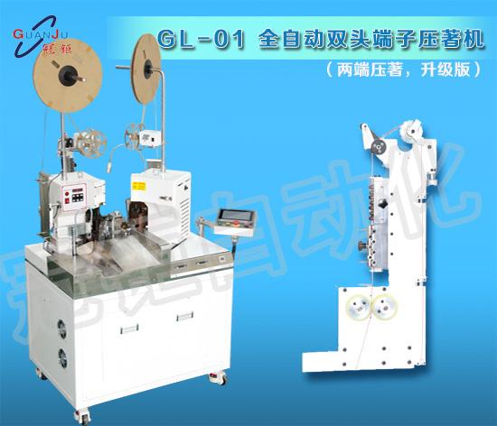 供应线材加工端子机-自动端子机-万能端子机 选冠钜400-6685997