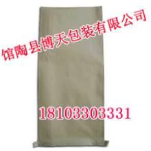 供应邯郸化肥编织袋