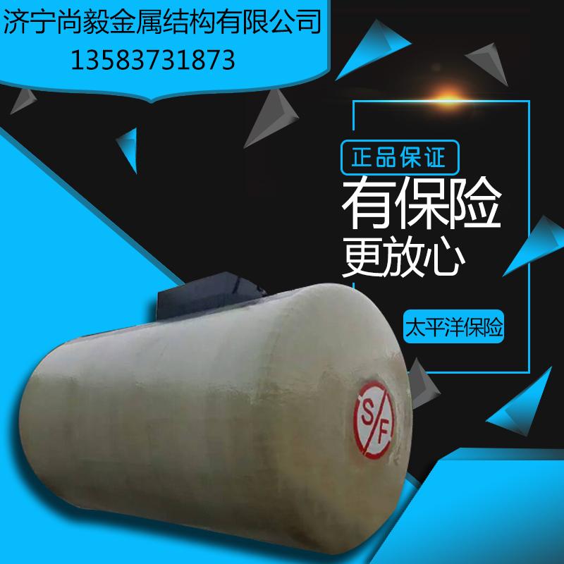 供应用于的专业订购SF标准双层储油罐尚毅