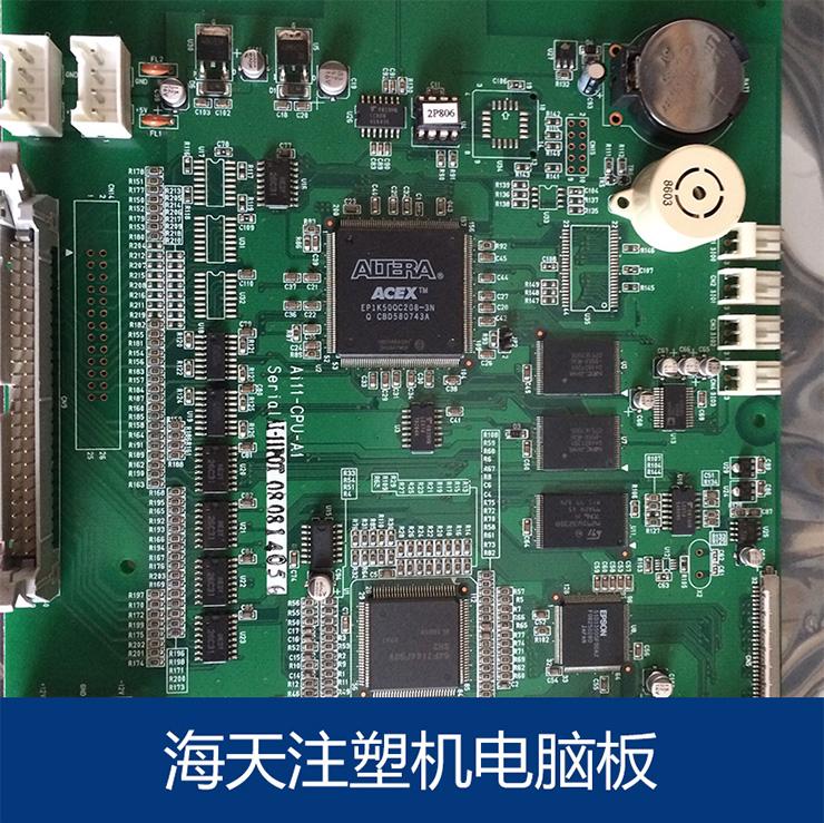 珊星F3880/3800电脑显示