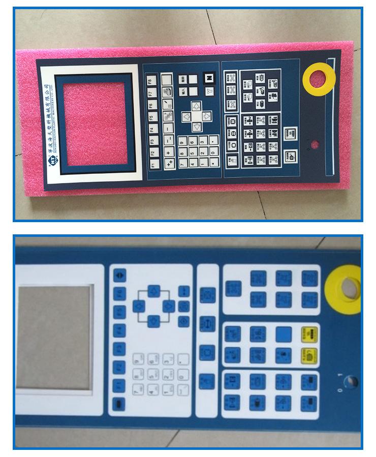 盟立MJ-3600电脑面板贴膜,