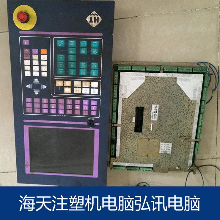 原装珊星F3880电脑主机板
