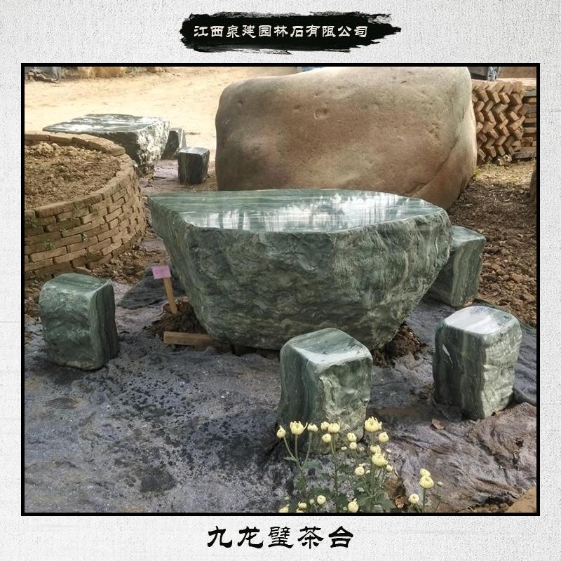 供应九龙璧茶台产品 石茶台 户外园林石椅 石桌椅 九龙玉石桌