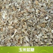 日照沃力生物科技供应玉米芯糠有机饲料原料、植物性饲料玉米芯糠