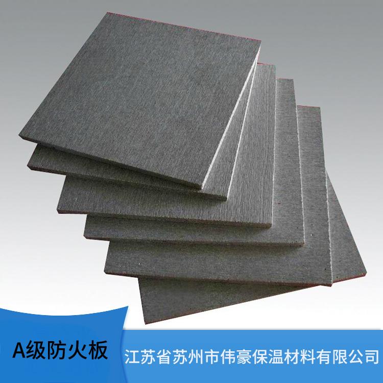 供应A级防火板生产厂家 A级防火板供应商 防火板生产厂家