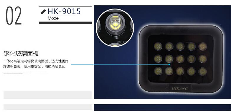 供应海康高性能led补光灯9w