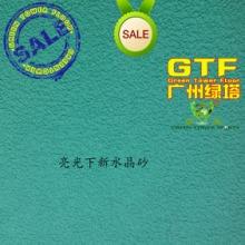 供应用于室内运动地板的绿塔运动地板PVC地胶水晶沙纹批发