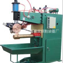 高精度700MM滚焊机 气动缝焊机 滚焊机报价滚焊机厂家直销批发