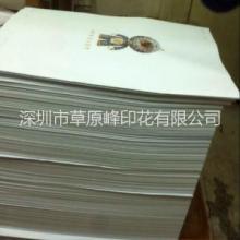供应用于的专业柯式印刷热转印纸加工印刷花批发