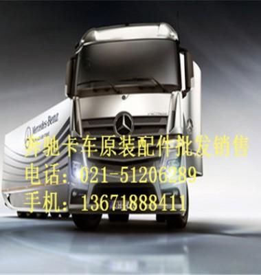 奔驰压力传感器-转速传感器图片/奔驰压力传感器-转速传感器样板图 (3)