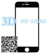 供应用于手机配件的iphone6手机六磨砂钢化膜