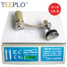 供应用于驳接爪的天波200型长单雨棚配件幕墙配件批发