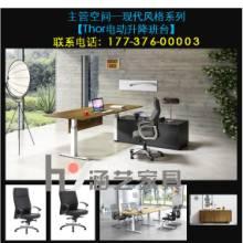 上海新冠美办公家具河南销售处17737600003批发