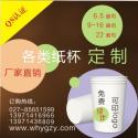 武汉阳光 一次性纸杯定制图片