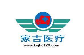 120救护车租赁 上海120救护车租赁电话,上海120救护车
