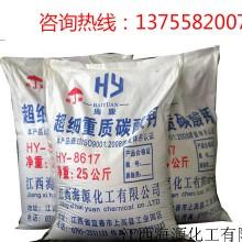 供应用于PVC型材|防水涂料|PVC发泡板的超细碳酸的用途浙江办事处批发
