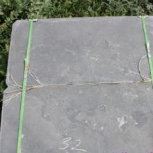 供应山东济宁青石板材 青石板材供应 青石板材供应商 青石板材厂家直销批发