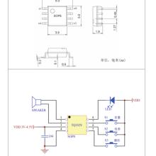 供应用于门铃IC的和铉28首门铃IC,音乐IC批发