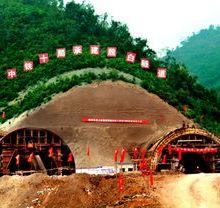 供应用于防水的吉林长岭县有机硅防水剂、效果图、配水比