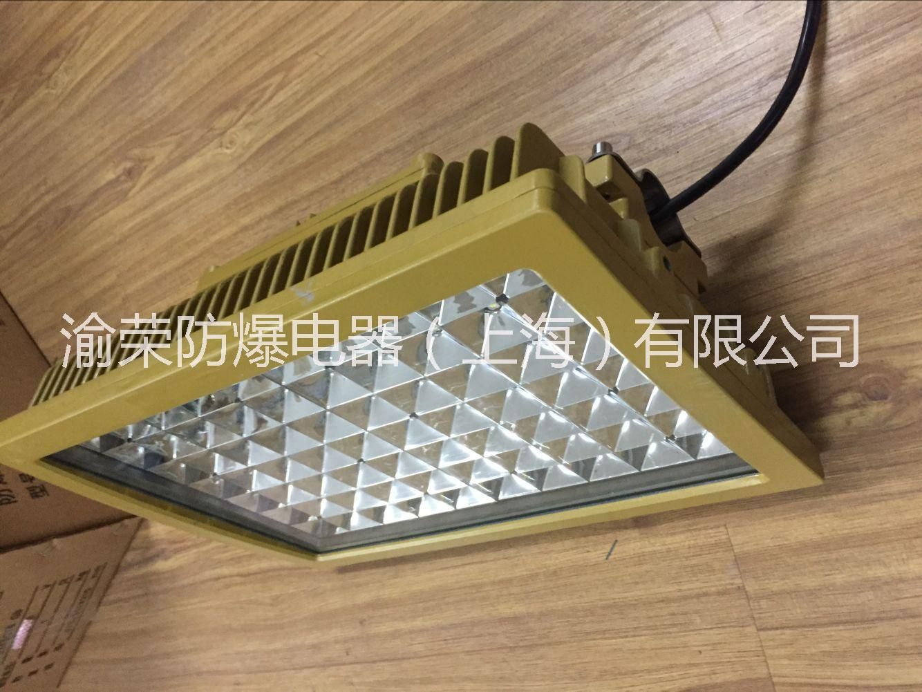 供应上海大功率LED防爆灯价格 大功率LED防爆灯具特价